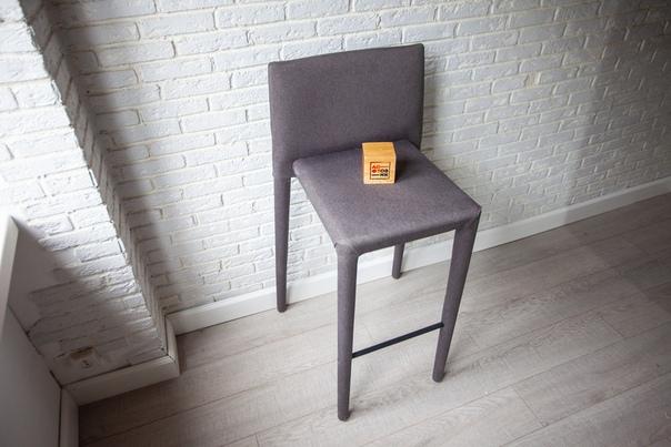 Барный стул «Свифт»