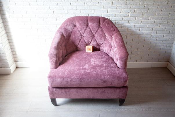 Кресло «Петтикот»