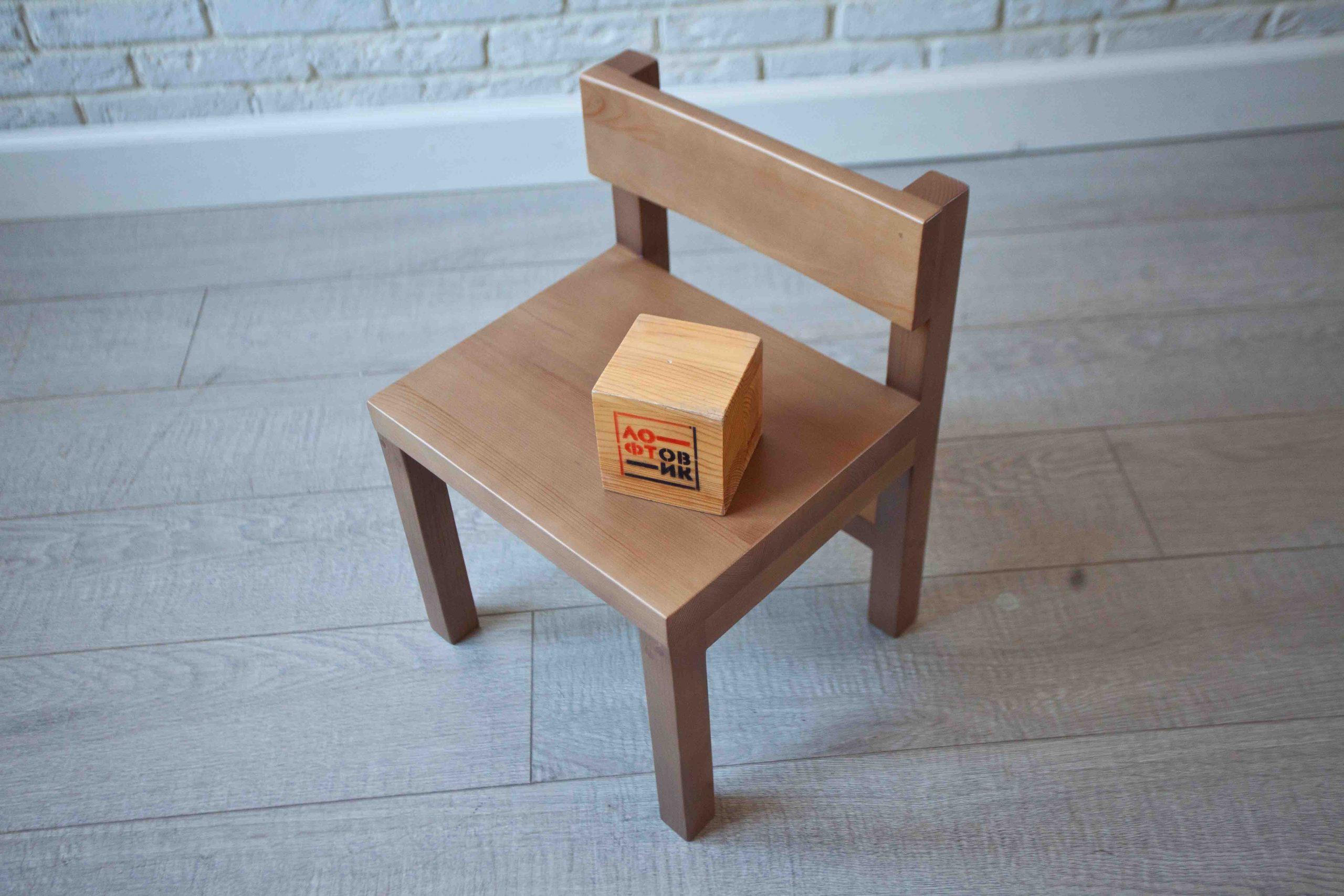 Детский стул «Киндер»