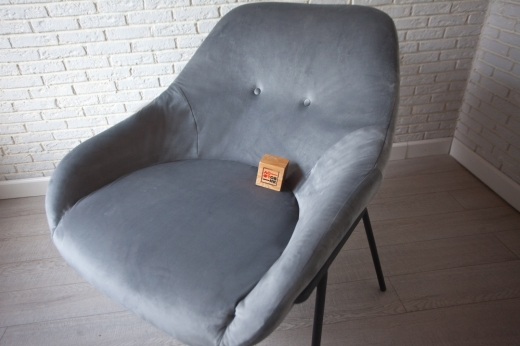 Кресло «Стайлишь»