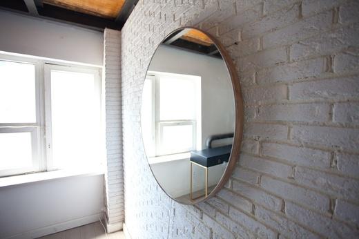 Зеркало «Солар Эклипс»
